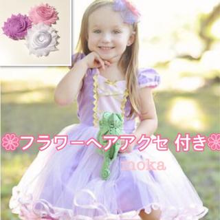 ディズニー(Disney)のラプンツェルドレス ラプンツェル なりきり ディズニー プリンセス ドレス(ドレス/フォーマル)