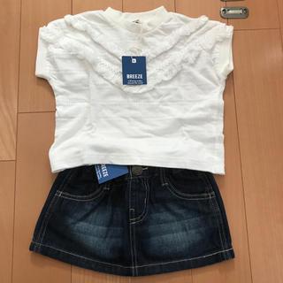 ブリーズ(BREEZE)の新品 ブリーズTシャツ&スカート(スカート)