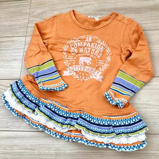 アコバ(Acoba)のアコバ  95センチ  長袖  女の子(Tシャツ/カットソー)