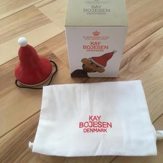 カイボイスン(Kay Bojesen)の新品 カイボイスン モンキー用サンタの帽子(置物)