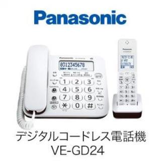 パナソニック(Panasonic)のパナソニック コードレス電話機 VE-GD24-W (OA機器)