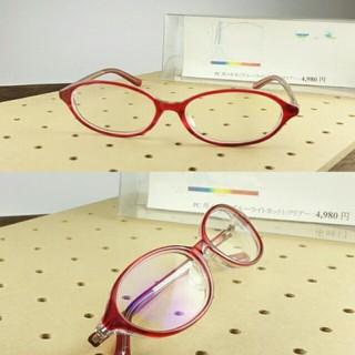 高品質ブルーライトカット眼鏡 赤 度無し(HOYA製) 小さめ(サングラス/メガネ)
