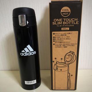 アディダス(adidas)のステンレスボトル(タンブラー)