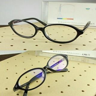 高品質ブルーライトカット眼鏡 ブラック 度無し(HOYA製) 小さめ(サングラス/メガネ)