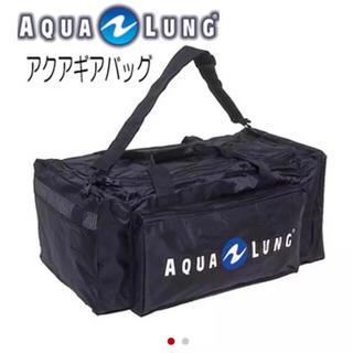 アクアラング(Aqua Lung)のAqua Lung ★ アクアラング ★ ダイビングバッグ ショルダー ブラック(マリン/スイミング)