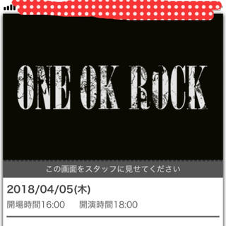 ワンオクロック(ONE OK ROCK)のONE OK ROCK 4/5 東京ドームチケット(国内アーティスト)