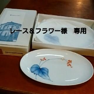 コウランシャ(香蘭社)の専用 香蘭社 楕円皿2枚 新品未使用(食器)