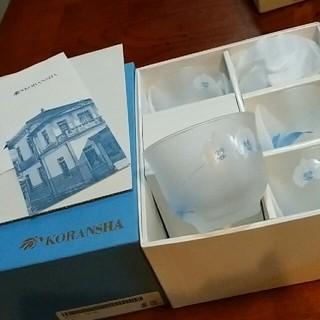 コウランシャ(香蘭社)の専用出品 香蘭社 冷茶グラス 5客 新品未使用(グラス/カップ)