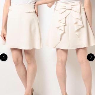 プライムパターン(PRIME PATTERN)のsora様専用  PRIME PATTERN バックリボンフリルスカート(ひざ丈スカート)