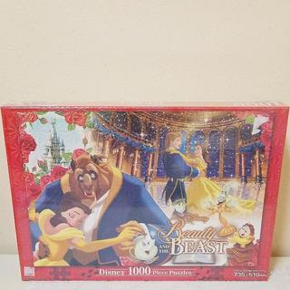 【未使用】美女と野獣 1000パズル(ポスターフレーム )