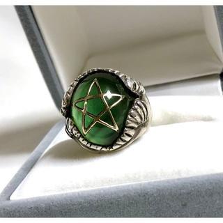 hyde着 アレックスストリーター NEWエンジェルハートリング緑 8号 指輪(リング(指輪))