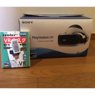 プレイステーションヴィーアール(PlayStation VR)の秋楓様専用 新型 psvr psカメラ同梱版 ps4 vr(家庭用ゲーム機本体)