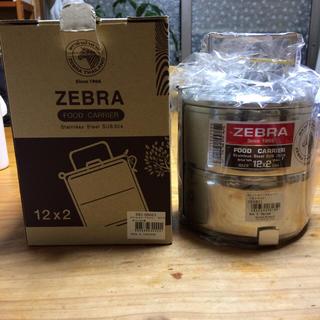 ゼブラ(ZEBRA)のステンレス フードキャリー(弁当用品)