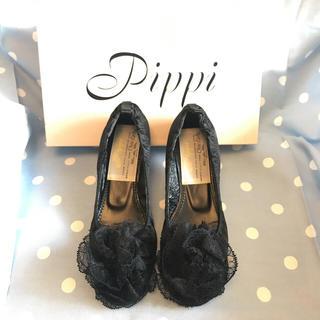 ピッピ(Pippi)のPippi フラットシューズ(ブラック・35.5)(バレエシューズ)