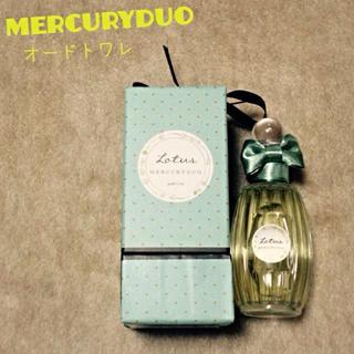 マーキュリーデュオ(MERCURYDUO)のMERCURYDUOオードトワレ(香水(女性用))