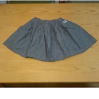 マーキーズ(MARKEY'S)の《MARKEYS》130サイズ ラウンドスカート(スカート)
