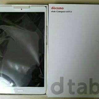 エヌティティドコモ(NTTdocomo)のdocomo dtab compact d-01j GOLD(タブレット)