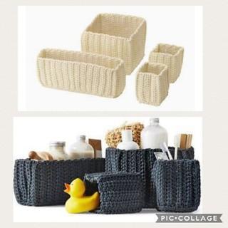 イケア(IKEA)の【新品未使用】IKEA NORDRANA ナチュラル バスケット(ケース/ボックス)