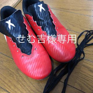 アディダス(adidas)のJr.サッカースパイク値下げ(サッカー)
