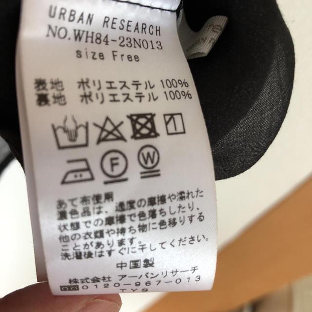 URBAN RESEARCH(アーバンリサーチ)のアーバンリサーチ。腕シフォンプルオーバーブラウス。 レディースのトップス(シャツ/ブラウス(長袖/七分))の商品写真