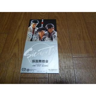 少年隊 8cmCDS 「仮面舞踏会 / ONE STEP BEYOND」