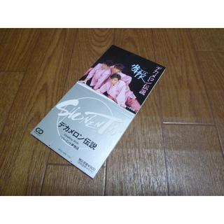 少年隊 8cmCDS 「デカメロン伝説」 CDシングル
