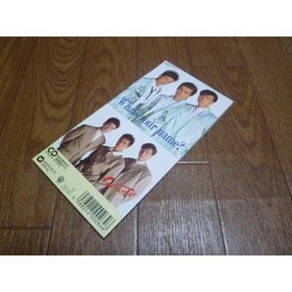 ショウネンタイ(少年隊)の少年隊 8cmCDS 「WHAT'S YOUR NAME?」 CDシングル(ポップス/ロック(邦楽))