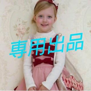 レディー(Rady)のゆーちゃん様専用 rady 新品未使用 レーススリッポン(スリッポン/モカシン)