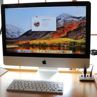 マック(Mac (Apple))のiMac 21.5インチ 2013年モデル【動作確認済み】(デスクトップ型PC)