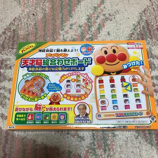 アガツマ(Agatsuma)のぽんこりんこ様専用 アンパンマン絵合わせボード(知育玩具)