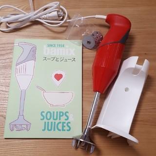 バーミックス(bamix)のバーミックスM300 BAMIX(調理道具/製菓道具)