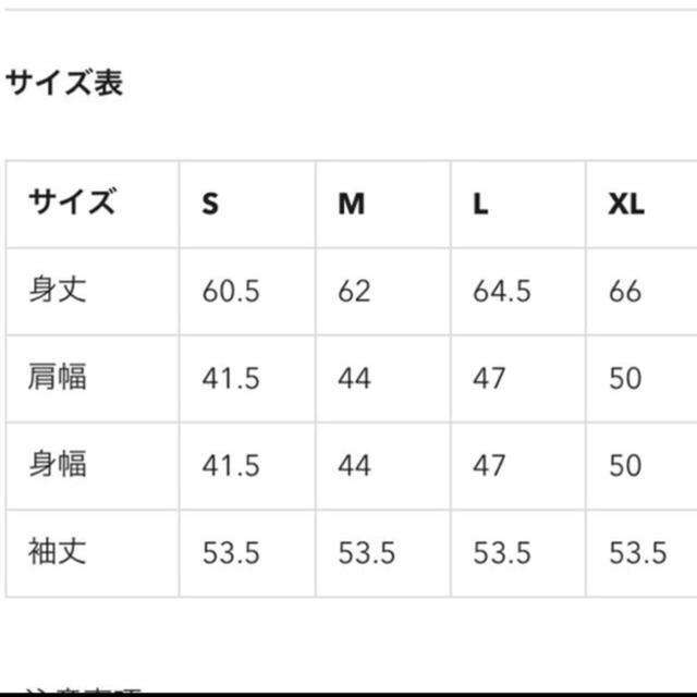 GU(ジーユー)のGU ワッフルT Lサイズ レディースのトップス(Tシャツ(長袖/七分))の商品写真