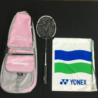 バドミントンラケット&バッグ(ピンク)+YONEXランドリーバッグ★オマケ付き(バドミントン)