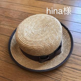 フーズフーチコ(who's who Chico)のChico カンカン帽 1300円(麦わら帽子/ストローハット)