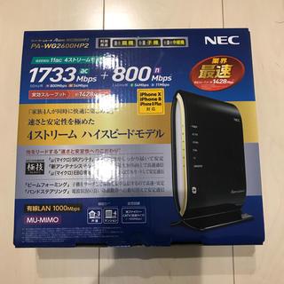 エヌイーシー(NEC)のAterm WG2600HP2 【新品】(PC周辺機器)