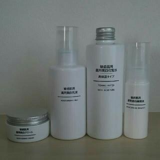 ムジルシリョウヒン(MUJI (無印良品))の無印良品 敏感肌用 スキンケア(化粧水 / ローション)