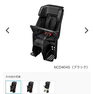 パナソニック(Panasonic)のPanasonic 自転車用 チャイルドシート (自動車用チャイルドシート本体)
