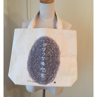 ミナペルホネン(mina perhonen)の未使用 ミナペルホネン エコバッグ トートバッグ(エコバッグ)