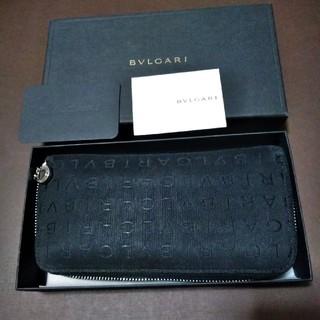 ブルガリ(BVLGARI)のBVLGARI ジッパー財布(長財布)