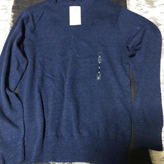 ムジルシリョウヒン(MUJI (無印良品))の無印良品 セーター クールネック(ニット/セーター)