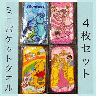 ディズニー(Disney)の【新品未使用送料込】ミニポケットタオル4枚セット(その他)