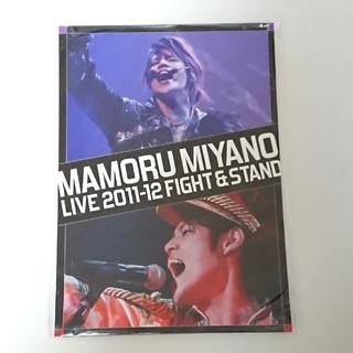 宮野真守 ポップスタンド DVD特典(ポップ)