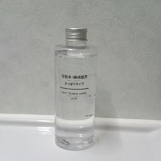 ムジルシリョウヒン(MUJI (無印良品))の【未開封】無印良品 化粧水・敏感肌用 200ml(化粧水 / ローション)