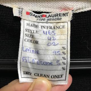 サンローラン(Saint Laurent)のヴィンテージ サンローラン ★ジャケット★貴重★フランス製(ノーカラージャケット)