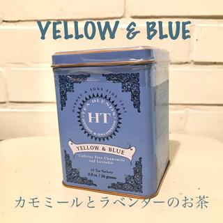 ハーニー&サンズ イエロー&ブルー(茶)