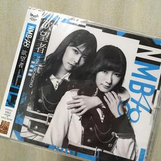 エヌエムビーフォーティーエイト(NMB48)の欲望者/NMB48(ポップス/ロック(邦楽))