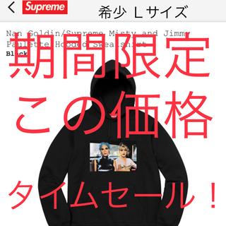 シュプリーム(Supreme)の値下げ 新品 Supreme Hooded Sweatshirt ブラック(パーカー)