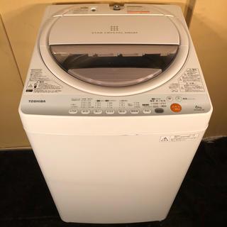 トウシバ(東芝)の2012年製✨TOSHIBA 6.0kg 洗濯機 AW-60GL(洗濯機)