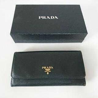プラダ(PRADA)の値下げ PRADA プラダ 財布 サフィアーノ マルチカラー(財布)