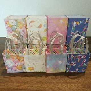 ミニ紙袋(カード/レター/ラッピング)